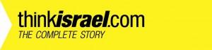 thinkisrael_logo+strap_cmyk